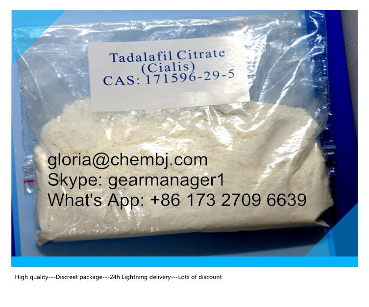 What Is Tadalafil